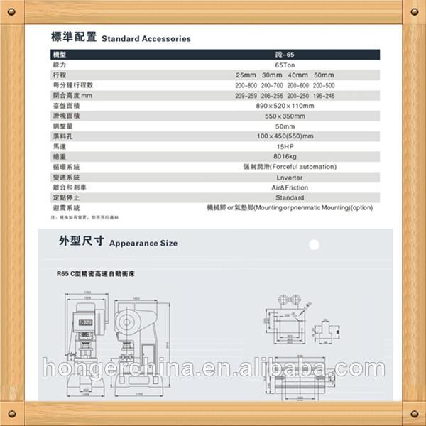 CNC 브레이크 프레스 r-25/ 45/ 65/ 85
