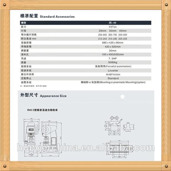 Stampa costruttore di potenza r-25/45/65/85