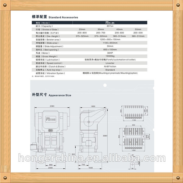 메카닉 펀칭 프레스 중국에서 만든 rh-30/ 65분의 45