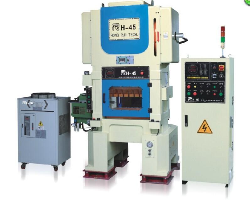 기계 펀칭 기계 모델: H-45/ rh-45