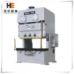 Media de velocidad de la máquina perforadora