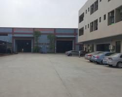 Shenzhen Honger Machine Equipment Co.,