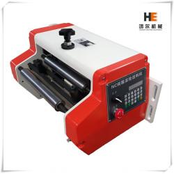 Thiết bị cấp phôi nén tự động và xử lý cuộn đã qua sử dụng