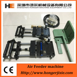 Automatyczna podawarka pneumatycznai powietzna
