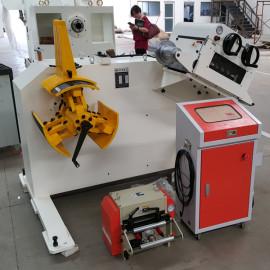 Máquina De Desbobinador De Nivelador Automático