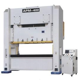 APM (Closed Type Double Crank Press Machine)