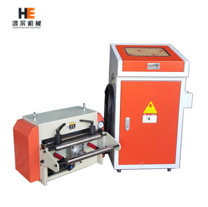 RNC-300 NC Servo Feeder Machine