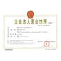 Licencia de negocios