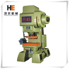 60 Tonnen Mechanische C Rahmen Hochgeschwindigkeit Press Maschine