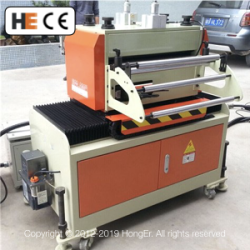 NCP-600 (Thickness 0.2-2.0mm, Width 600mm)