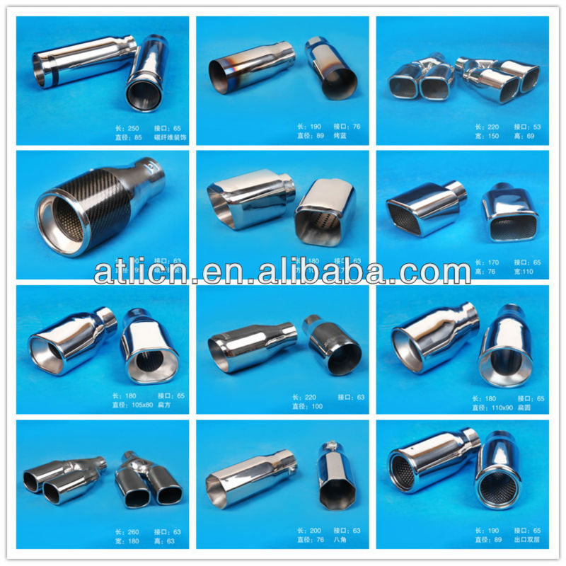 Hot selling high power dual tip exhaust muffler