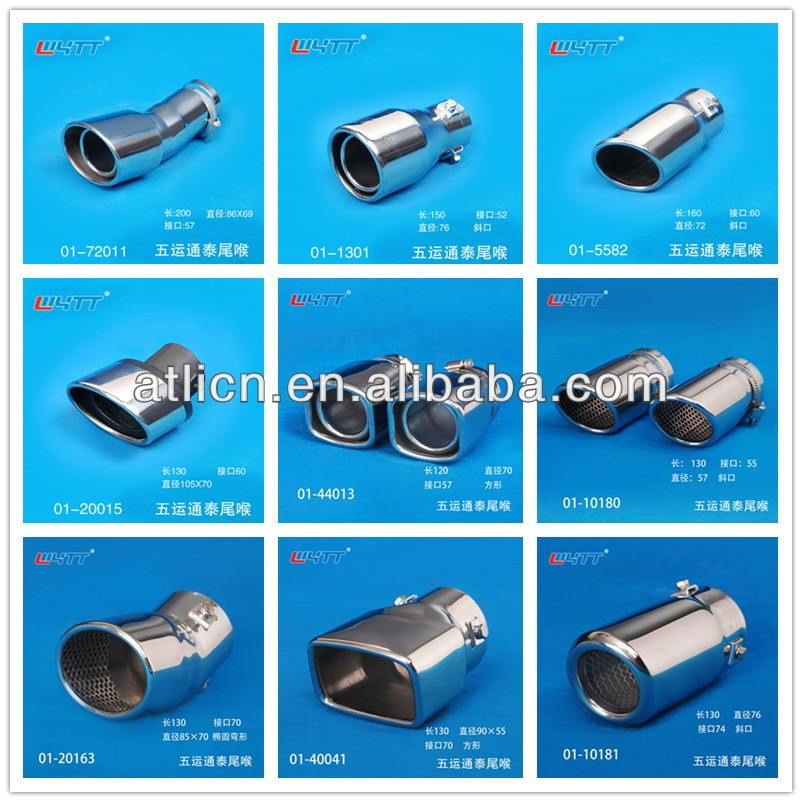 2014 new new model exhaust flexible pipes