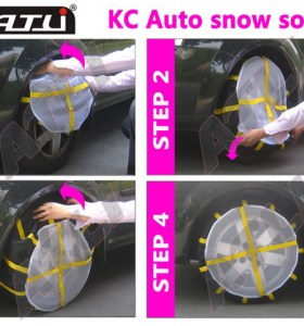 Universal best light textile snow chain