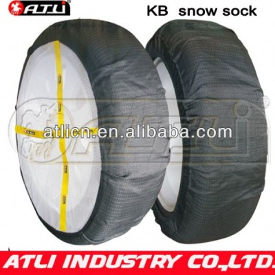 2013 new new style snow boarding cover