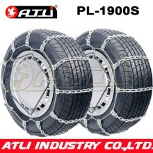 Long working life with low price PL-1900S Type Snow chains for Passenger car,anti-skid chain,tire chain