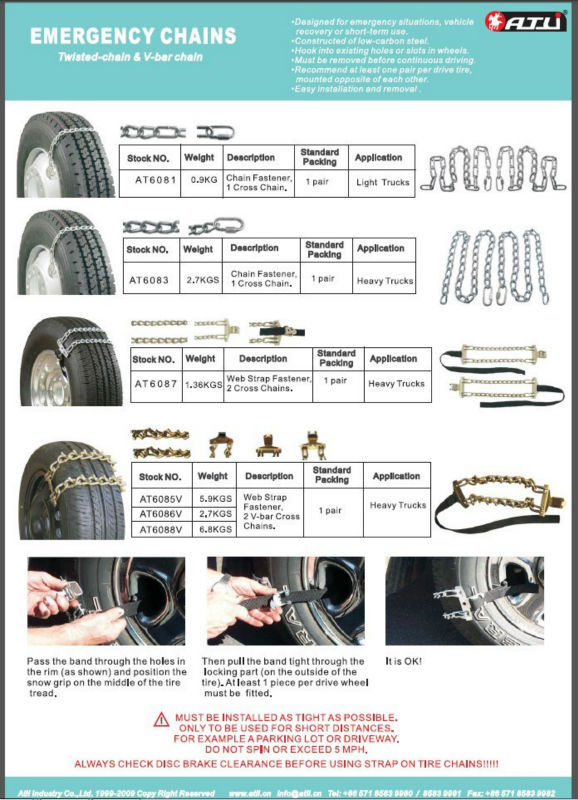 High quality high performance chains for emergency for unexpected
