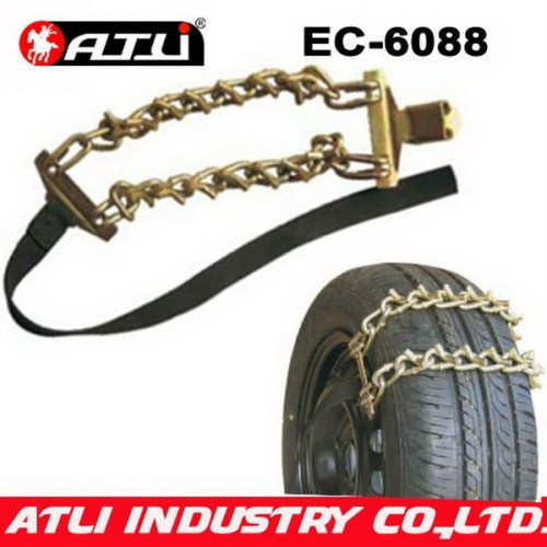 Practical low price standard emergency chain