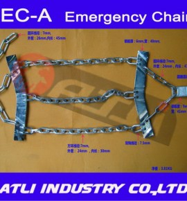 High quality new model hot selling emergency snow chains