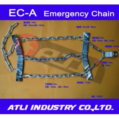 Safety popular 2013 new emergency snow chains