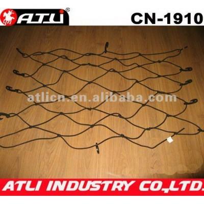 High quality low price cargo net CN1910