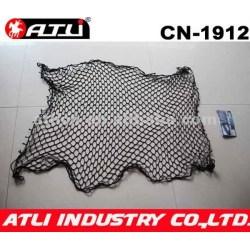 High quality low price cargo net CN1912