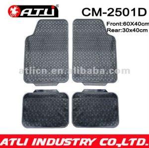 Universal Type Easy Wash rubber car mat CM-2501D