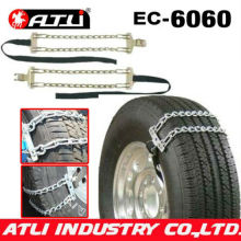 new design best-selling emergency chain EC-6060,anti -skid chain,tire chain