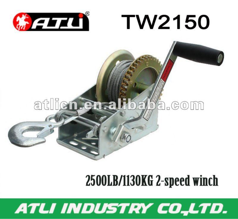 2500LB/1130KG 2-speed winch