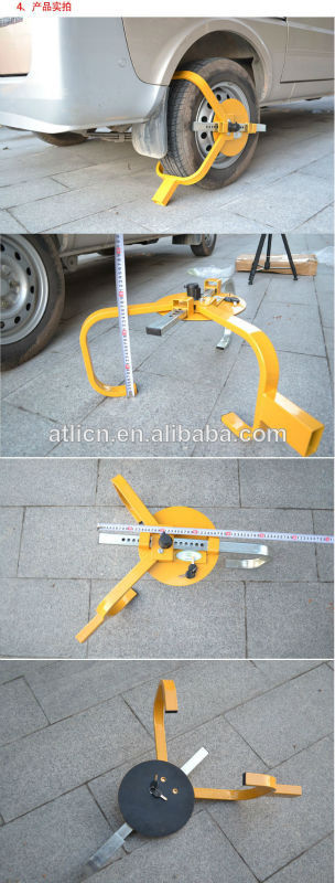 Anti-theft easy carry car wheel lock clamp