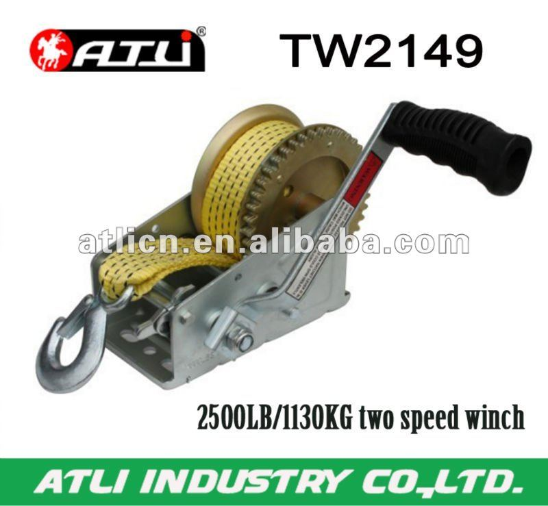2500LB/1130KG two speed winch