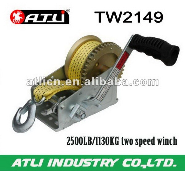 High quality economic ground winch