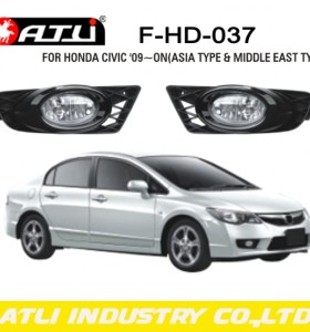 Replacement LED Fog lamp for HONDA CIVIC '08-'09(ASIA TYPE)