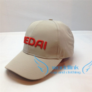 Microfibre /polyester peach skin  fabric baseball team /promotional  cap