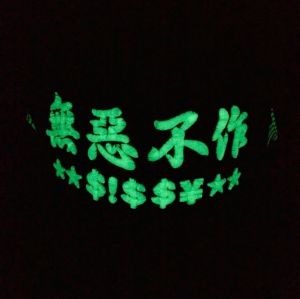 Wholesaler glowing embroidery Snapback Hat ,Snapback Caps Glow In the Dark Hat
