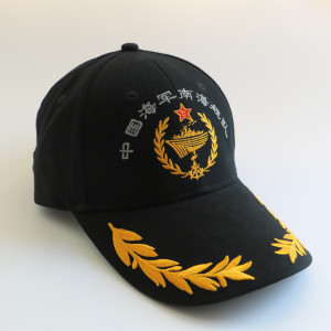 customize heavy brushed cotton navy military baseball cap
