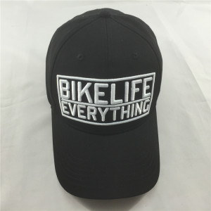 custom elastic band closed curved brim sports cap and hat