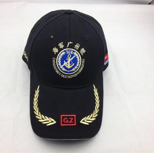 custom  military cap