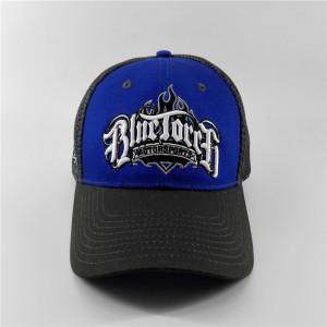 Wholesale curved Brim Custom Flex Fit Hats ,elastic fitted baseball caps