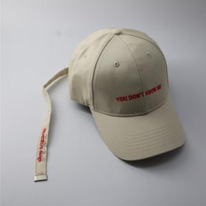 2017 new fashion long strap baseball cap
