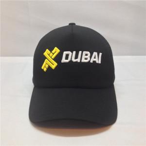 cotton foam trucker cap mesh baseball cap with DUBAI embroidery