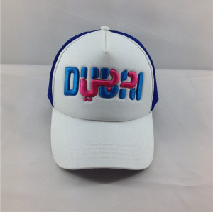 customize high quality cotton foam trucker cap with DUBAI embroidery