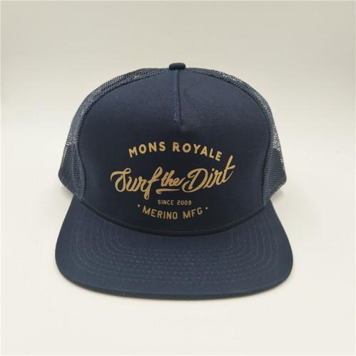 504e80ab custom mesh flat visor cap with screen printing logo | worldlink ...