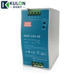 NDR-240