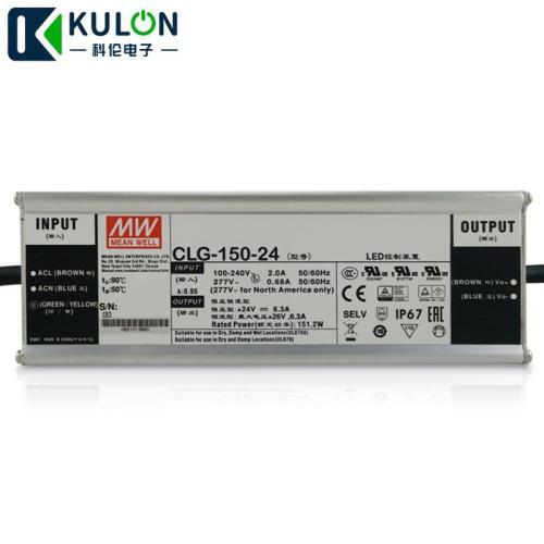 CLG-150