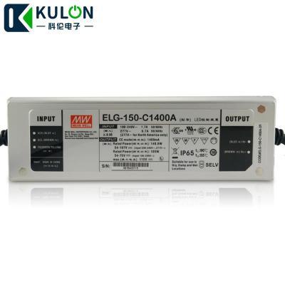 ELG-150-C