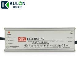 HLG-120H