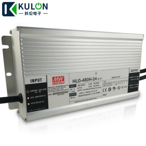 HLG-480H