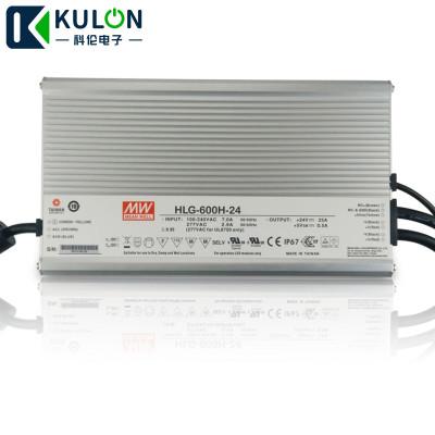 HLG-600H