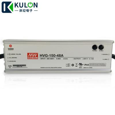 HVG-150