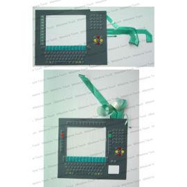 Cp7931-1103-c2 folientastatur/folientastatur für cp7931-1103-c2
